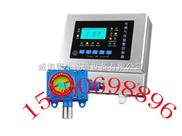 氟化氢气体报警器,氟化氢泄漏报警器,氟化氢浓度检测仪