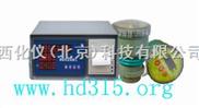 超声波明渠流量仪/超声波明渠流量计 型号:CQ44-M387118