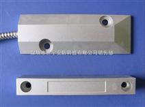 门磁窗磁价格 门磁报警器厂家 家用门磁报价