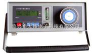 冷镜式露点仪LD-50型