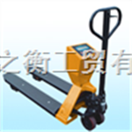 供应3吨电子叉车秤,3吨叉车秤,3吨液压叉车秤/厂家直销(图)