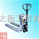 """火爆热销""""1吨电子叉车秤""""精心打造""""1吨液压叉车秤"""""""
