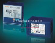 JKW5S-S-10 无功补偿控制器