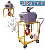 XC-E072XC-E0722防爆电子吊秤
