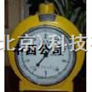 湿式气体流量计 型号:ZHGL3-LMF-2(防腐)