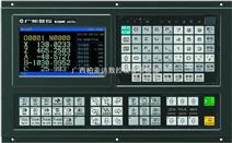 广州数控系统【GSK 980TDb 电脑头】车床数控系统