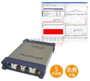 通道USB差分示波器PicoScope 3425