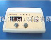苯检测仪/苯测试仪(室内环境检测) 型号:JK20MGM310(中西)