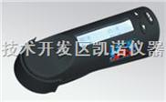 便携式色差仪 HP-2312