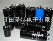 供应高压变频器电解电容