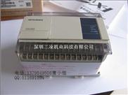 三菱PLC控制器FX1S-20MR/MT-001送电缆线