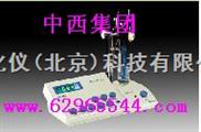 (雷磁)自动电位滴定仪 型号:ZD-2