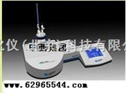 (雷磁)库仑滴定仪 型号:ZDJ-5