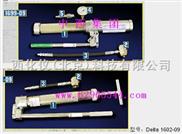 手动高压阀门注脂枪(美国) 型号:BHR2-Delta1699-09