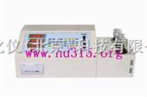 智能元素分析仪/合金元素分析仪/金属元素分析仪 型号:NJXH-XH-SF3B