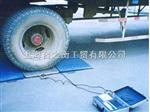 """诚意向您推荐和硕县""""60吨便携式地磅""""★○博湖县""""80吨便携式地磅""""价格"""