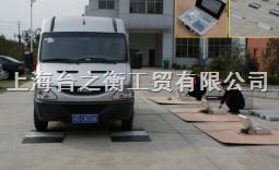 """专业生产""""焉耆回族自治县""""100吨便携式地磅""""¨¤¨若羌县""""200吨便携式地磅""""价格"""