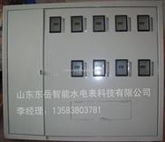 多表位配电箱