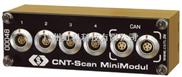 CAN总线频率/计数器数据采集模块 CNMM