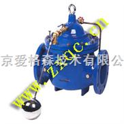 型号:YXF13-100X-DN100-遥控浮球阀/薄膜式液压水位控制阀(DN100)