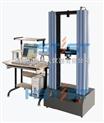 5KN10KN防水材料试验机