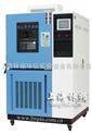 温湿度试验设备状况分析