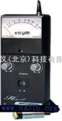磁性测厚仪(用于电镀层、油漆层、搪瓷层、塑料层、纸张等厚度) 型号:xu81HCC-18