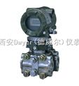 横河EJA430A压力变送器-横河EJA430A差压变送器