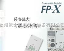 松下PLC FPG 杭州松下PLC,松下可编程控制器全国统一售价,松下PLC代理热卖