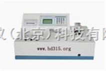 金属元素分析仪/元素分析仪(测定钢、合金及其它金属中锰、磷、硅、镍、钼、铬、钛、铜、铅、锌、铁、铝、