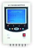 SF6泄漏报警系统LD6000型