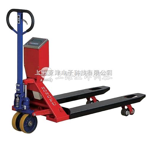 供应2t防爆型叉车带电子地磅,上海防爆液压秤价格厂家直销