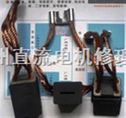Z4直流电机碳刷D374N,D374N碳刷