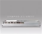 研华平板电脑研华多功能工业平板电脑