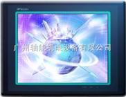 维控LEVI910T人机界面(触摸屏)