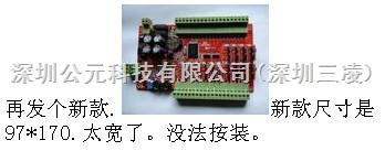 厂价直销,全新台货三菱 SL1S-30MT-BPLC可编程控制器