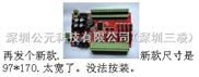 厂价直销,全新台货三菱 SL1S-30MR-B PLC可编程控制器