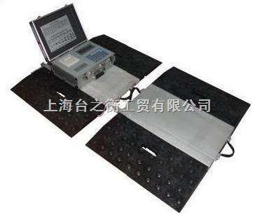 """""""哈尔滨地磅价格,香川30吨便携式地磅,30T便携式地磅""""称量精密仪"""