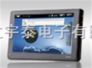 立宇泰为MID业界提供zui好的基于三星S5PV210处理器的平板电脑解决方案!