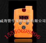 山东淄博便携式煤气泄露检测仪
