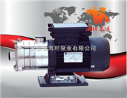 CHLF型轻型段式不锈钢多级离心泵-CHLF型轻型段式不锈钢多级离心泵