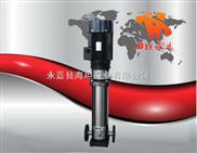 QDLF系列轻型不锈钢立式多级离心泵-QDLF系列轻型不锈钢立式多级离心泵