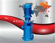 DL系列立式多级离心泵-DL系列立式多级离心泵