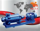 TSWA型卧式多级离心泵,卧式多级泵,多级离心泵,分段式离心泵