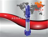 GDL系列立式多级管道离心泵,立式多级泵,多级离心泵,立式离心泵
