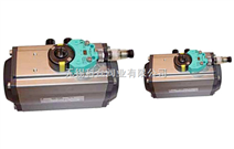 Figure 5051 / 单作用气动执行器