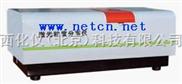 激光粒度儀/激光粒度分布儀(0.1μm~500μm) 型號:JX93-314030()()
