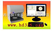 全自动菌落快速计数仪/全自动菌落计数器 型号:JLJ-330472