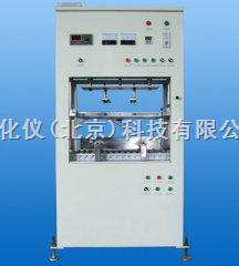 蓄电池组装热熔塑封机/热封机 型号:GHK-I