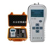 QT41-KT-605-便携式二氧化碳检测仪